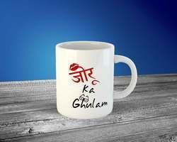 Personalized Gifts Logo Printed Mugs