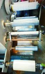 Bopp Self Adhesive Tape Machine at Best Price in India