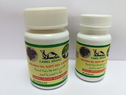 Kalonji Oil Soft Gel Capsule