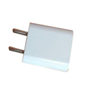 White 1 Amp Traval Charger