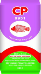 CPF India Pvt Ltd CP 9951 4mm Floating Fish Feed, Pack Size: 35 Kg Bag