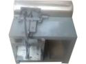 Supari Cutting Machine
