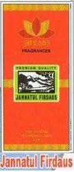 Sukoon Fragrances Green Jannatul Firdaus