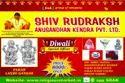 Lakshmi Ganesh Parad (Diwali Special Offer)
