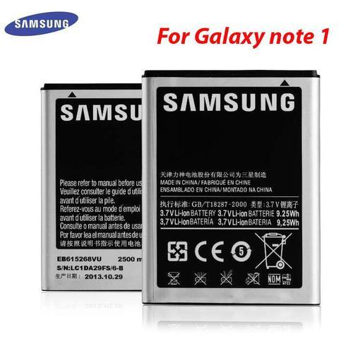 Samsung Galaxy Note1 Battery 2500 Mah At Rs 225 Piece Samsung