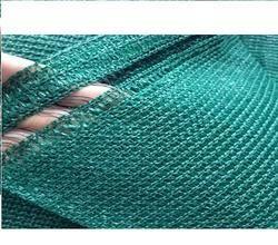 HDPE Tape Shade Net