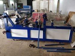 Electric Paper Plate Lamination Machine
