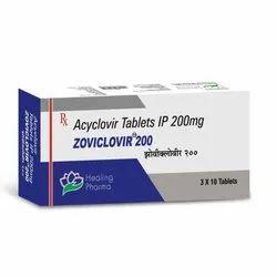 Acyclovir 200 MG