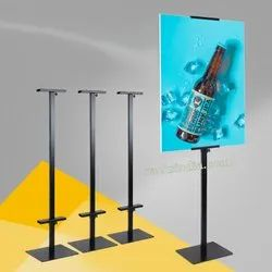 Black poster stand, Size: 70