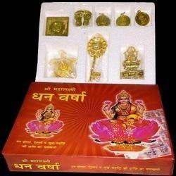 Mahalaxmi Yantra - Wholesaler & Wholesale Dealers in India