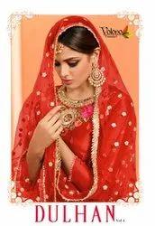 Textile Mall Volono Trendz Dulhan Vol-4 Sharara Type Salwar Kameez Catalog Collection