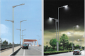 Mild Steel Highway Lighting Pole
