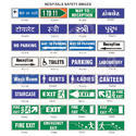 Safety Signs for Hospital