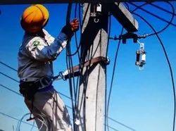 Electricals Services & Maintenance Work