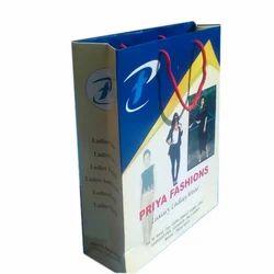 Designer Paper Shopping Bag, For Packaging