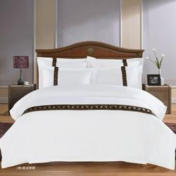 Hotel Bed Cover- HBS-1
