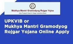 Mukhya Mantri Gramodyog Rojgar Yojna Loan