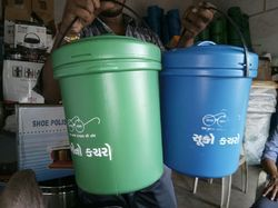 House Hold Dustbin  8 to 12 Ltrs.
