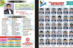 GATE Training Course