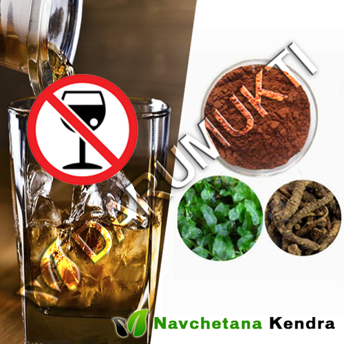 Alcohol De Addiction Medicine Daru Sodva Sava