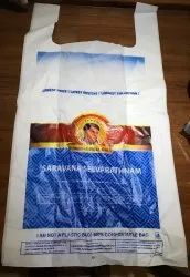 100% Compostable Multi-colour Printed Carry Bag