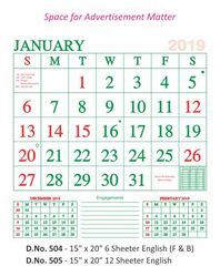 Office Wall Calendar 505