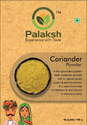 Green Palaksh Coriander Powdere, Packaging Type: Box
