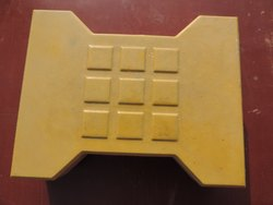 I-Shape Paver Block
