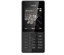 Nokia 216 (Black) Mobile Phone