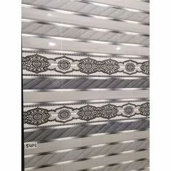 Ceramic Tiles Gloss Bathroom Wall Tile, Thickness: 5-10 mm, Size: Large (12 inch x 12 inch)