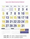 Office Wall Calendar 509