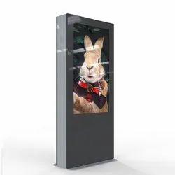 32 Outdoor Digital Signage Display