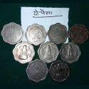 Antique Old Do Paisa Coin
