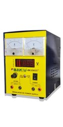 New Baku DC Power Supply BK-1501T