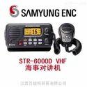 SAMYUNG STR-6000D