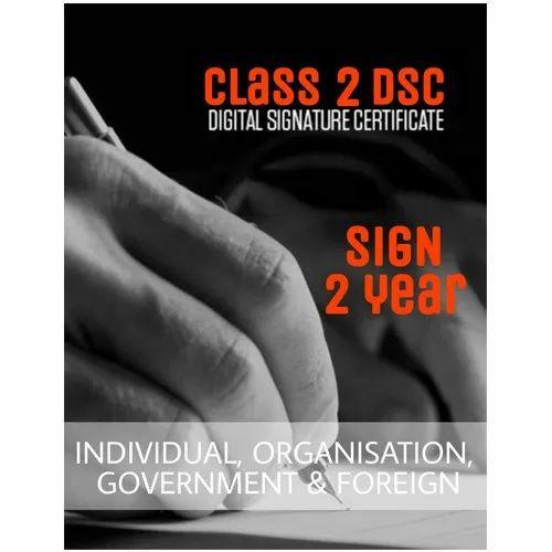 Digital Signature Certificate, Digital Signature Certificate