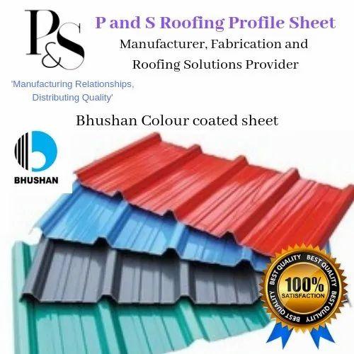 Bhushan Colour Coated Sheet At Rs 60 Kilogram Bhushan Steel Sheets Id 19733801548