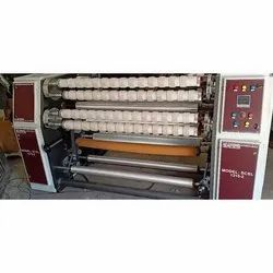 BOPP Tape Slitting and Rewinding Machine