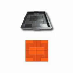 Carpet Floor Tiles Rubber Mould