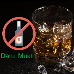 Alcohol De Addiction Ayurveda Herbal Medicine