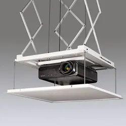 Projector Scissor Lift