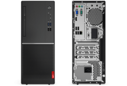 Lenovo Commercial Desktop Full Tower V520 - Core I3 7400/ 4GB/ 1TB HDD/ Dos/ 19.5/ Key Mouse/ 3yrs, Memory Size: 4GB
