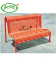 DELUXE BENCH GD-KR-2001