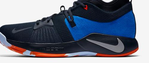 f896a63d33b2 Nike PG 2
