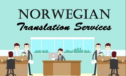 Norweign翻译和口译服务,新德里