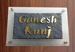 10.5 MM Glass Name Plate