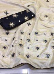 Soft Silk New Designer Sarees Collection