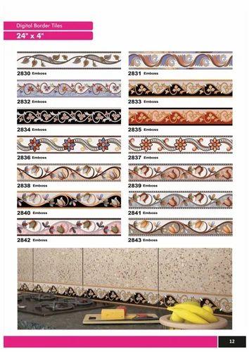 Variety Porcelain Digital Border Tiles