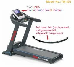 TM 303 D.C. Motorized Treadmill