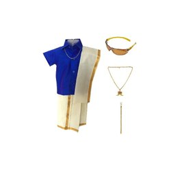 Plain Boys Collar Neck Shirt And Dhoti Set, Age Group: 6 Month - 11 Year